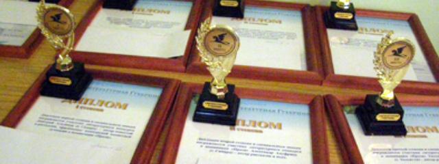 Спеціальна відзнака від літературного конкурсу «Коронація слова» та Юридичної фірми «ГЕЛОН»