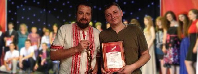 Два сумских писателя стали лауреатами конкурса «Коронация слова-2014»