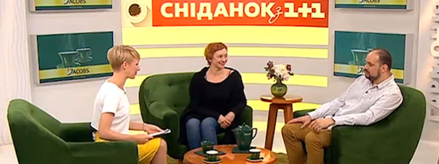 Рима Зюбіна та Тарас Ткаченко розказали «Сніданку з 1+1» як знімали фільм за сценарієм лауреата «Коронації слова»