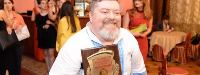 Тимур Литовченко — Золотий письменник України